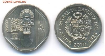 Перу 1 соль 2010 Золотой Туми до 27.04.18 22:00 МСК - 171211_075