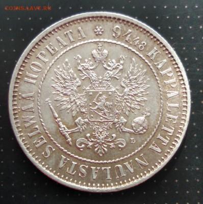 1 марка 1890 года Русская Финляндия до 30.04.2018 г - 4