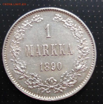 1 марка 1890 года Русская Финляндия до 30.04.2018 г - 3