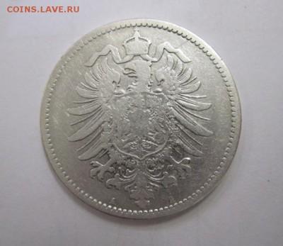 1 марка 1876 Германия  до 26.04.18 - IMG_7898.JPG