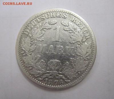 1 марка 1876 Германия  до 26.04.18 - IMG_7895.JPG