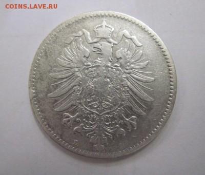 1 марка 1881 Германия  до 26.04.18 - IMG_7902.JPG