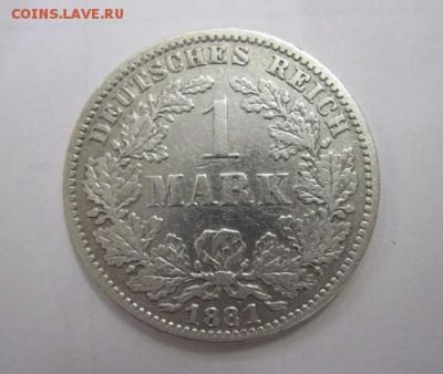 1 марка 1881 Германия  до 26.04.18 - IMG_7899.JPG