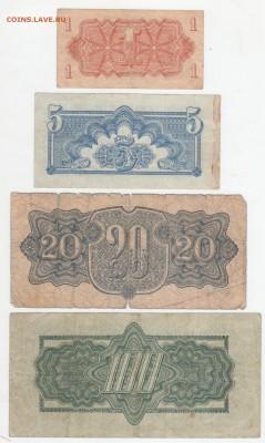 Чехословакия-оккупация 1944г. - Рисунок (132)