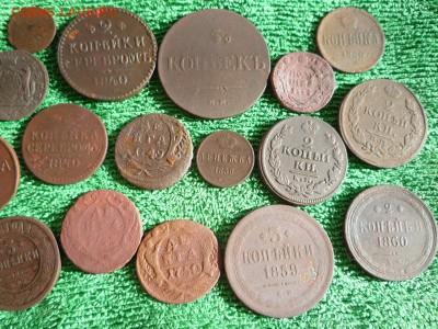 лот медных монет - имп2.JPG