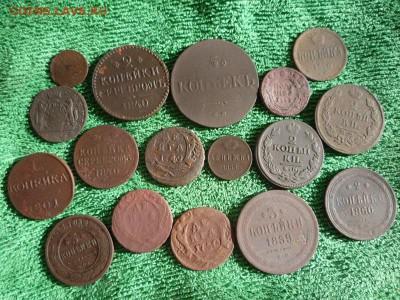 лот медных монет - имп3.JPG