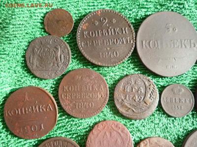 лот медных монет - имп5.JPG