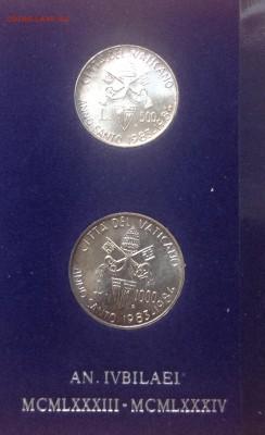 Ватикан, 1983 - 84г. 2 монеты, набор Ag 835, до 29.04.18г - FullSizeRender (19)