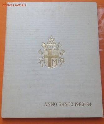 Ватикан, 1983 - 84г. 2 монеты, набор Ag 835, до 29.04.18г - FullSizeRender (20)