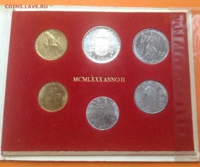 Ватикан набор 1980г. 500 лир серебро, до 29.04.18г - FullSizeRender (22)