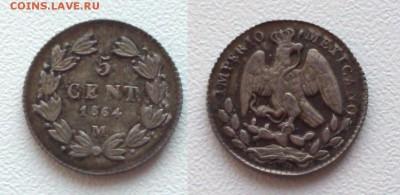 Мексиканские монеты - 51864m