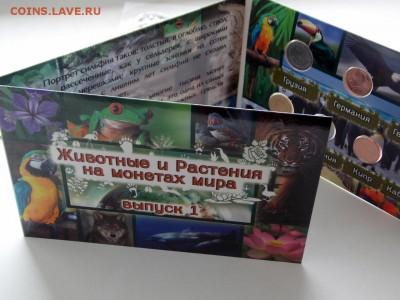 Альбом с монетами Животные и растения мира до 29.04.18 - DSCN3235 (1280x960)