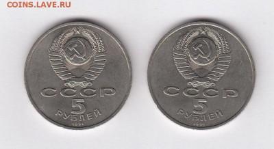Низами Гянджеви 850 лет  4 шт. до 22:00 30.04.18 - IMG_0001