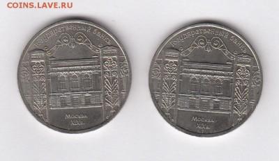 Низами Гянджеви 850 лет  4 шт. до 22:00 30.04.18 - IMG