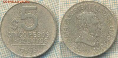 Уругвай 5 песо  2005 г.,до 29.04.2018 г. 22.00 по Москве - Уругвай 5 песо 2005  502