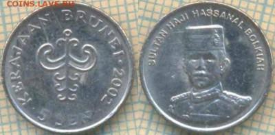 Бруней 5 сен 2002 г., до 29.04.2018 г. 22.00 по Москве - Бруней 5 сен 2002  631