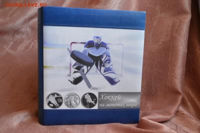 Альбом ручной работы по теме Хоккей, Optima - папка_хоккей_1