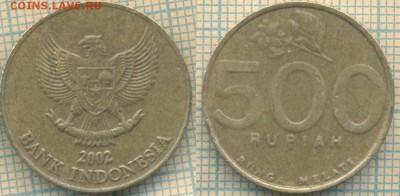 Индонезия 500 рупий 2002 г., до 30.04.0018 г. 22.00 по Москв - Индонезия 500 рупий 2002  659
