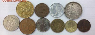 10 разных иностранных монет 26.04.2018 22:00 - мммм