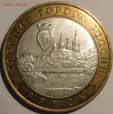 "БИМ 10 рублей ""Ряжск"" 2004 г., до 22:00 27.04.18 г. - Ряжск-1.JPG"