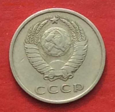 20копеек 1967г  до 29.04.18г - IMG_2058.JPG