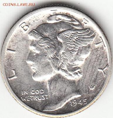 монеты США (вроде как небольшой каталог всех монет США) - IMG_0003