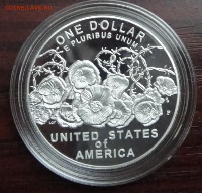 монеты США (вроде как небольшой каталог всех монет США) - DSC01114.JPG