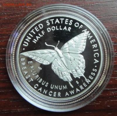 монеты США (вроде как небольшой каталог всех монет США) - DSC01121.JPG