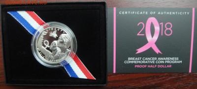 монеты США (вроде как небольшой каталог всех монет США) - DSC01120.JPG