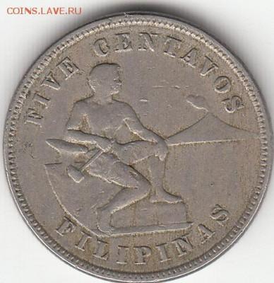 монеты США (вроде как небольшой каталог всех монет США) - IMG_0007
