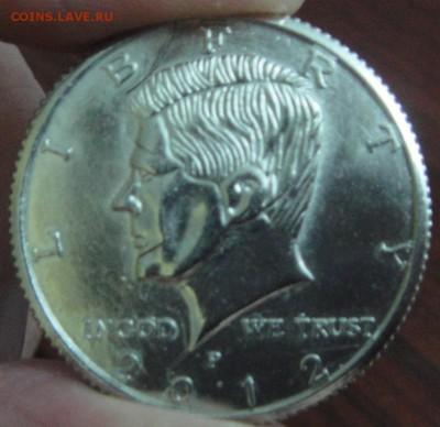 монеты США (вроде как небольшой каталог всех монет США) - DSC01123.JPG