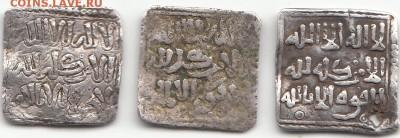 монеты Марокко - IMG_0014