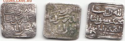 монеты Марокко - IMG_0013