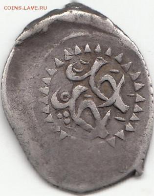 монеты Марокко - IMG_0012
