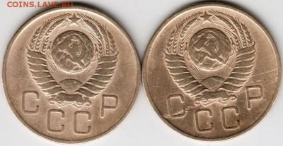 3 копейки 1957 г. 2-е разновид. до 05.05.18 г. в 23.00 - Scan-180429-0001