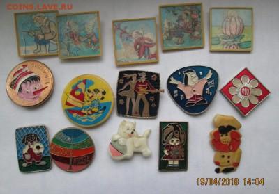 Детские значки, фикс. цена, до 22:оо 3 мая - photofacefun_com_1524140881