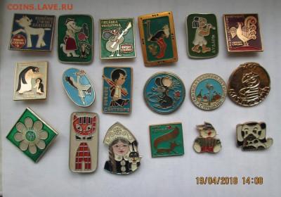 Детские значки, фикс. цена, до 22:оо 3 мая - photofacefun_com_1524141197