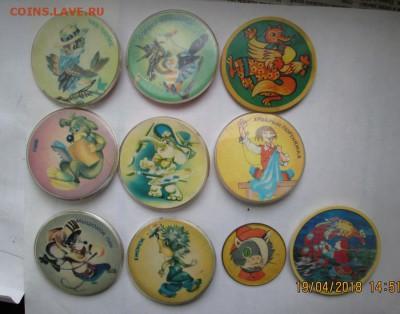 Детские значки, фикс. цена, до 22:оо 3 мая - photofacefun_com_1524143261