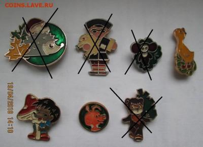 Детские значки, фикс. цена, до 22:оо 3 мая - photofacefun_com_1524143041