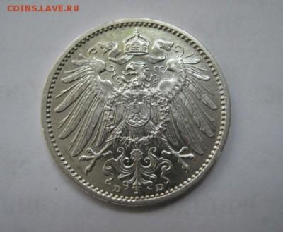 1 марка 1915 Германия  до 01.05.18 - IMG_8056.JPG