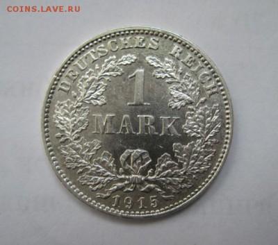 1 марка 1915 Германия  до 01.05.18 - IMG_8055.JPG