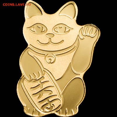 Кошки на монетах - 28581-Golden-Maneki-Neko_r-910x910