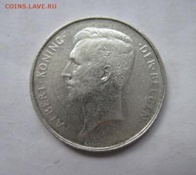 1 франк Бельгия 1912 до 02.05.18 - IMG_8077.JPG
