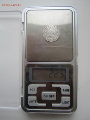 Ньюфаундленд,10 центов 1890 с 300 руб. до 6.05.18 20.00 МСК - IMG_5604.JPG