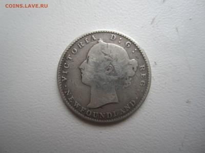 Ньюфаундленд,10 центов 1890 с 300 руб. до 6.05.18 20.00 МСК - IMG_5601.JPG