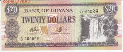 ГАЙАНА - 20 долларов 2009 г. ПРЕСС до 06.05 в 22.00 - IMG_20180430_0011