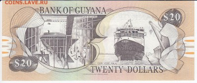 ГАЙАНА - 20 долларов 2009 г. ПРЕСС до 06.05 в 22.00 - IMG_20180430_0012
