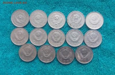 10 копеек 14 монет без повтора окончание 6.05.2017г в 22.00 - IMG_20180501_124215