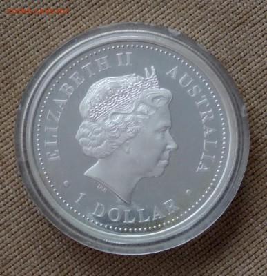 Морской леопард, Австралия, 2005, 1 доллар, серебро, пруф - 2