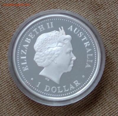 Австралия 1 доллар 2008г Дарвин Рыба Серебро - 2